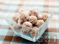 Постни кокосови коледни сладки без захар, без яйца, без мляко и без печене